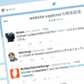 websiteexplorer