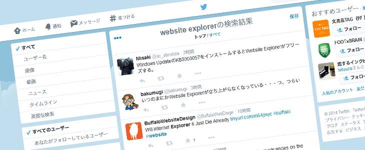 websiteexplorer