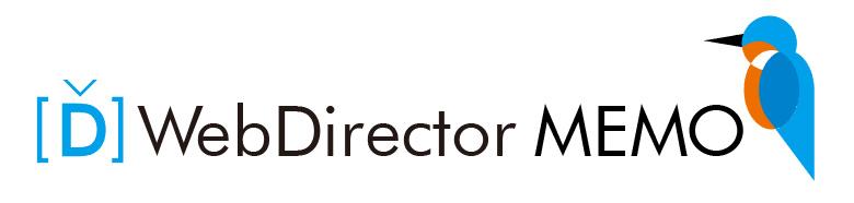 [Ď] WebDirector Memo